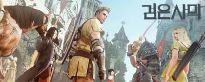 MMO Black Desert goes live in the next year