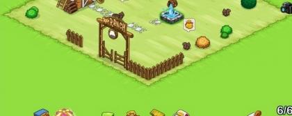SPP Ranch!