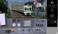 Enoshima Line Simulator