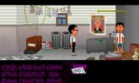 Maniac Mansion Mania - 34