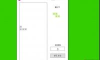 Tetris cn&en