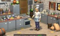 Pancake Luigi