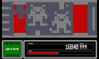 Android: Reactor Run