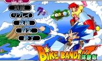 Bikez Bandit