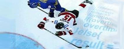 2012 IIHF App by ŠKODA