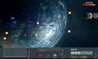 Meteor Defence