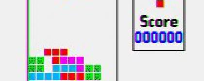 DS Blocks