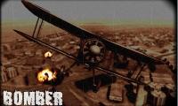 Bomber (Crazy Soft)