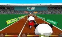 Panda Olympics